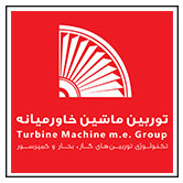 TurbineMachine